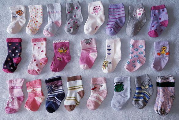 Различни лотове чорапи