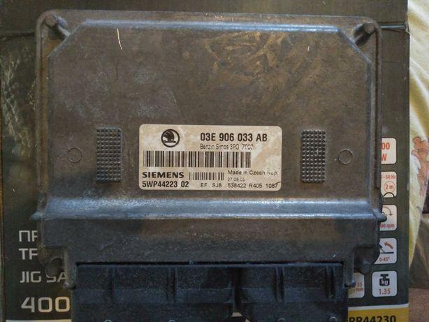 Calculator Confort Skoda Fabia 1.2   6y2