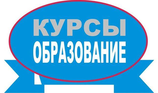 Погрузчик Грейдер Экскаватор обучение курсы Алматы