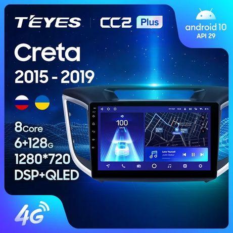 Штатная магнитола TEYES CC3 / sPro+ для Hyundai Creta