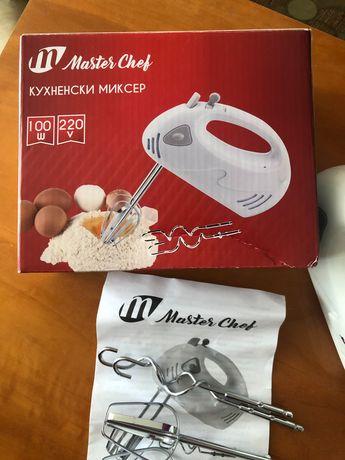 Ръчен Миксер Master Chef