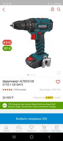 Шуруповерт ALTECO CD 2110.1 CD 0413