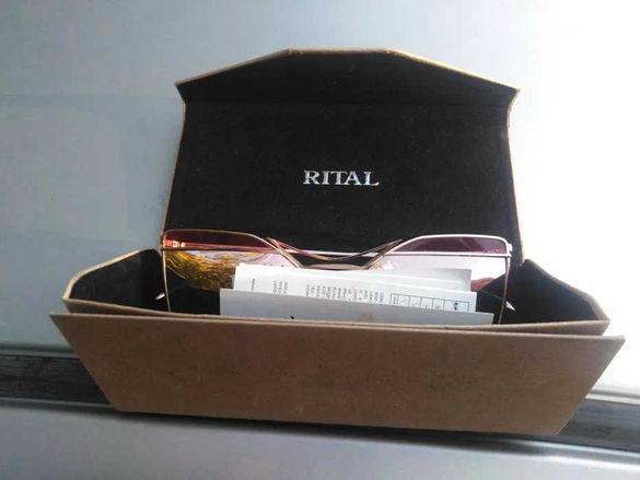 слънчеви очила ..