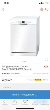 Продается посудомоечная машина