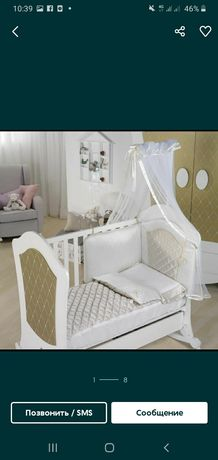 Срочно!  Продам кровать Испанской фирмы Micuna