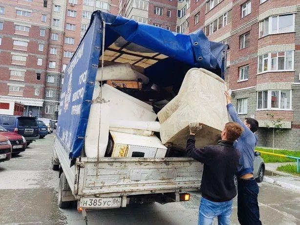 Вывоз старой мебели техники мусора
