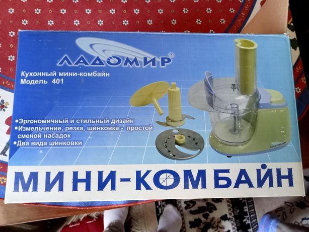 Кухонный мини- комбайн