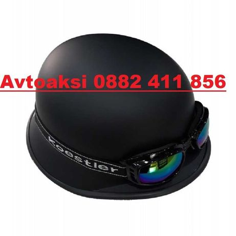 Ретро каска тип канче + очила черна мат -130