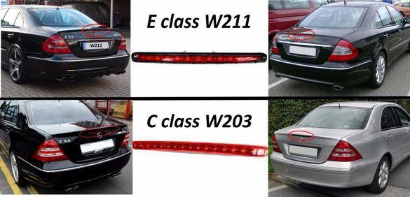 Трети LED стоп за Mercedes C-class W203 E-class W211 treti led stop