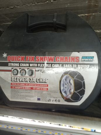 Продавам вериги за сняг размер-40