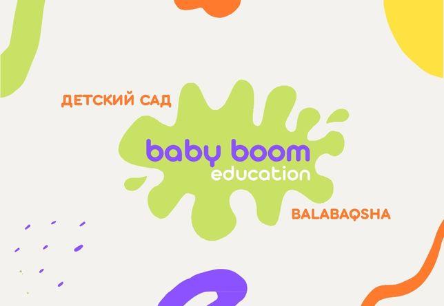 Детский сад Baby Boom, Поповича 45