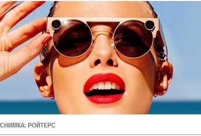 Оригинални слънчеви очила Хайнекен, UV400