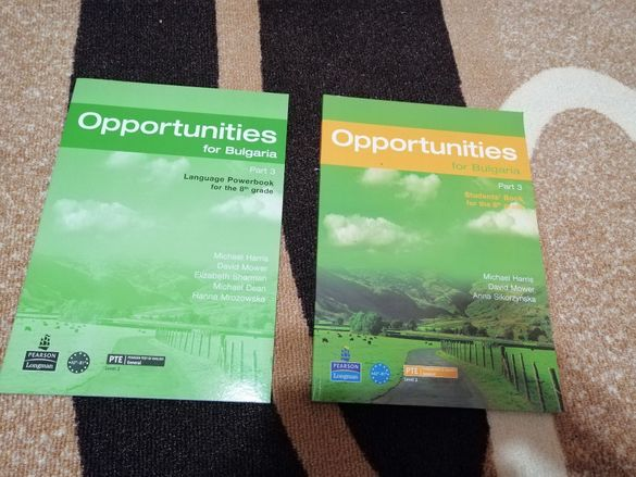 opportunities for bulgaria