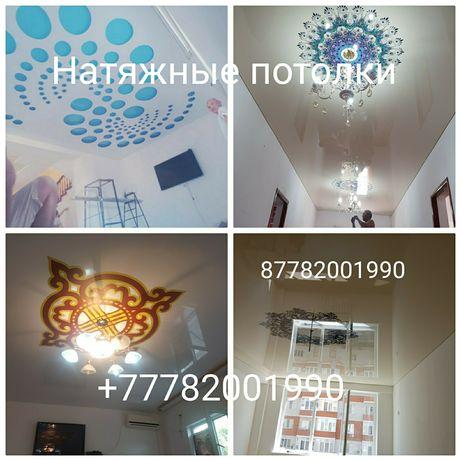 Натяжной потолок Атырау