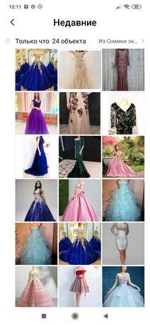Платья вечерние, нарядные,роскошные,праздничные,шикарные