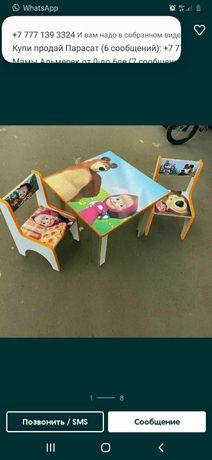 Стол с двумя стульями