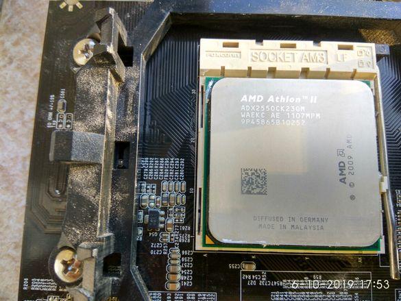 процесор, рам твърд диск-сокет АМ3