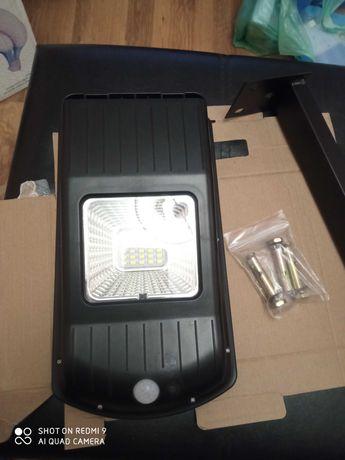 Соларна лампа, самозареждаща се.