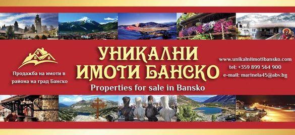 Земя за продажба в град Банско - отлична локация!