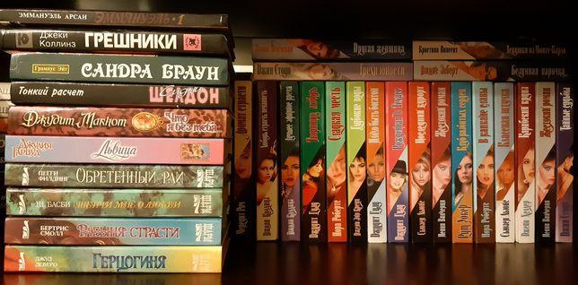 Книги серии ,,Интрига,,