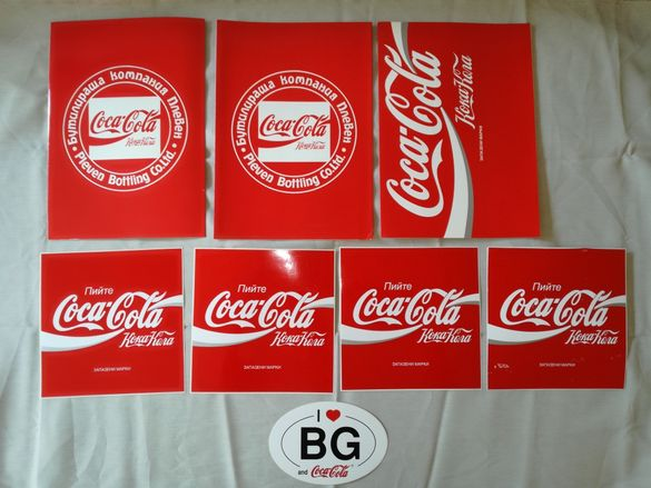 "Рекламни материали на ""Coca-Cola""."