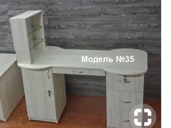 "Маникюрный стол "" Бабочка"""