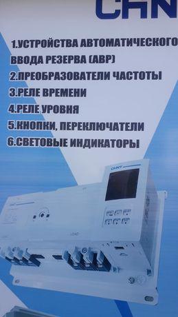 ozat ondiris магазин строительных товаров