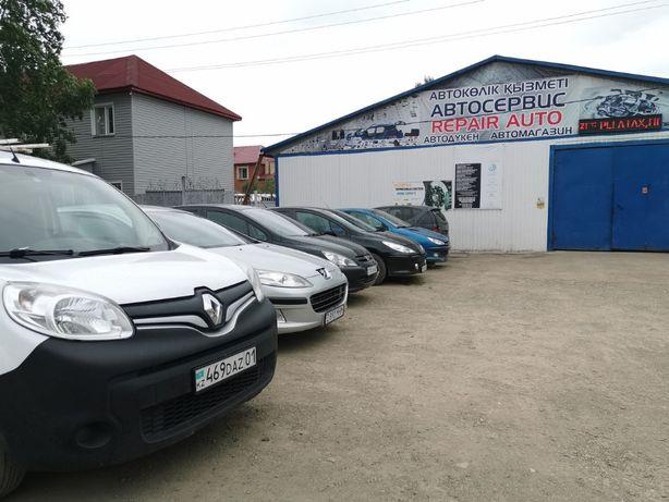 Специализированный сервис французских автомобилей Peugeot Renault