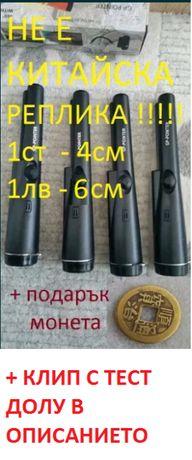 10ст от 4см метал детектор Металдетектор Металотърсач поинтер