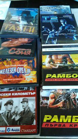 DVD  филми - колекция