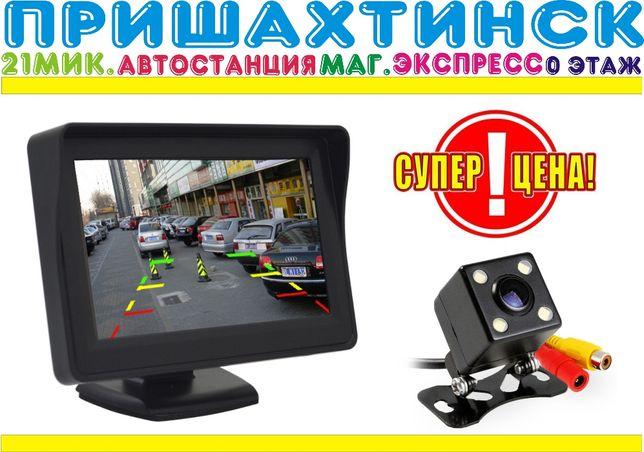 Автомобильный монитор заднего вида, 7 дюймов для камеры г.Караганда