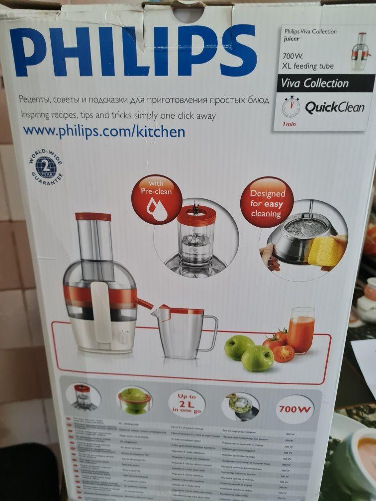 Vând storcător fructe și legume Philips