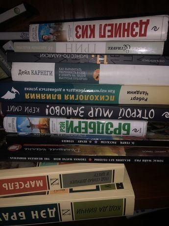 Книги по низким ценам.