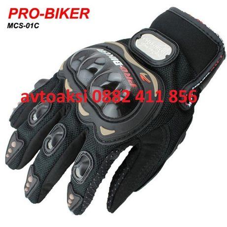 Мото ръкавици PRO-BIKER MSC-01C-1