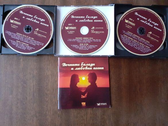 """CD албум от 5 броя CD и книжка – """"Вечните балади и любовни песни"""""""