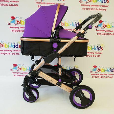 Детские удобные коляски Belecoo + доставка! Коляска Алматы