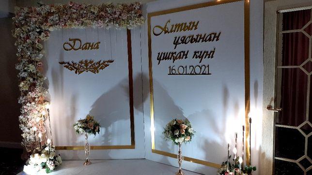 Оформление свадеб баннер фотозона от 30 тыс