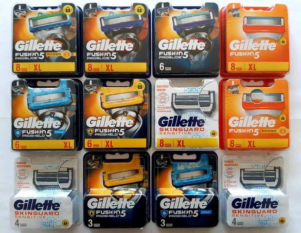 (Жилет) Gillette, Fusion, Proschield,Proglide,Proglide Power .Mach3,Tu