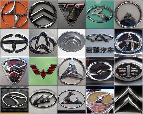 Автозапчасти на китайские автомобили