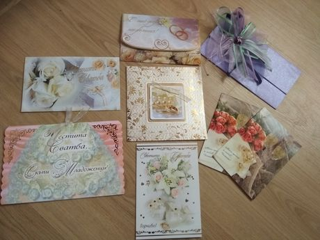 Сватбени пликове и картички