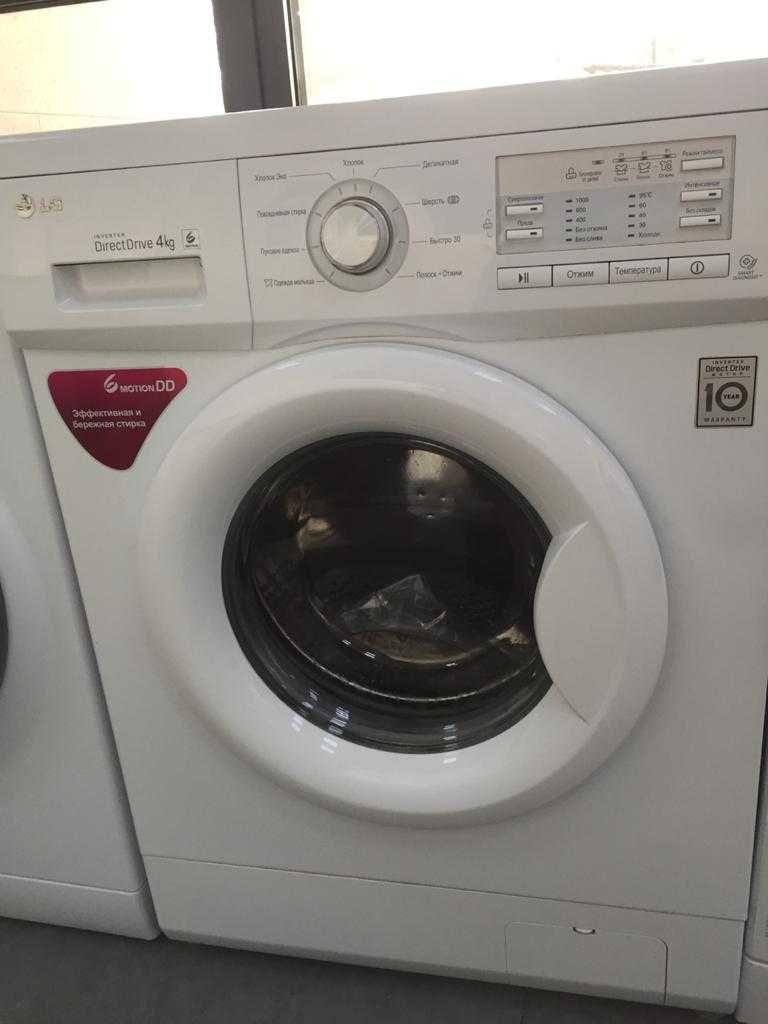 стиральная машина LG 4kg