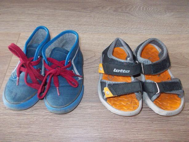 Papuci si sandale copii