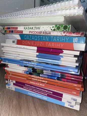 Книги на подготовку к ЕНТ