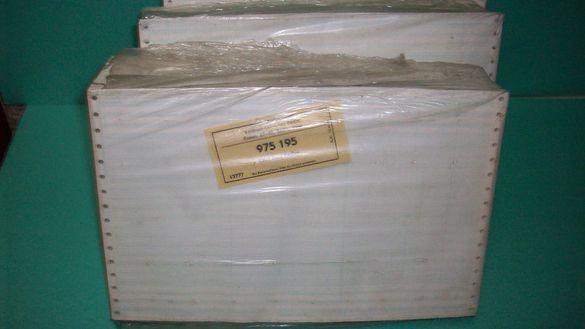 Принтерна хартия
