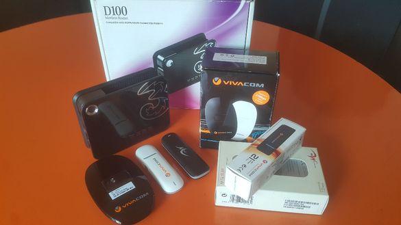 4 бр. комплект 3 G мобилни безжични рутери