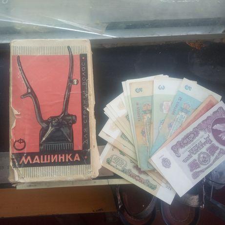 Новая механическая машинка для стрижки СССР