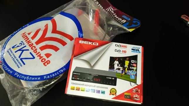 Комплект для цифрового телевидения, антенна + цифровой приёмник