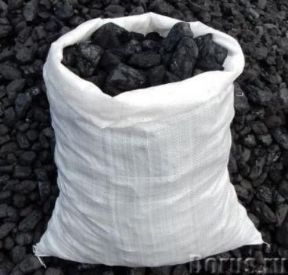 Продаю уголь в мешках по 2000