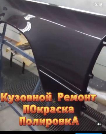 Кузовной ремонт и покраска в.г Алматы