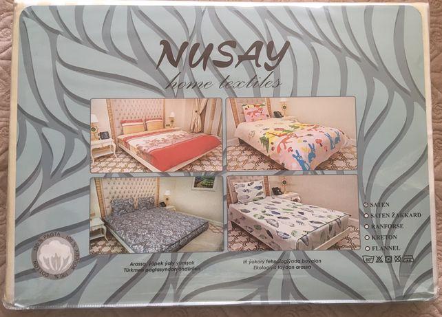 Туркменская постель Nusay